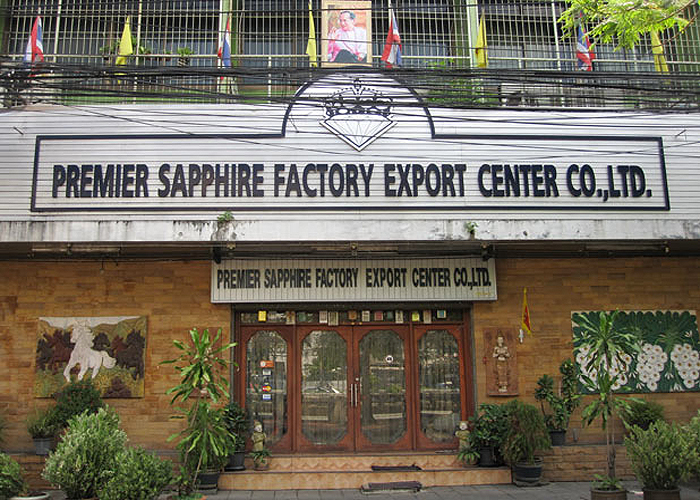 Gem Store Export Centre